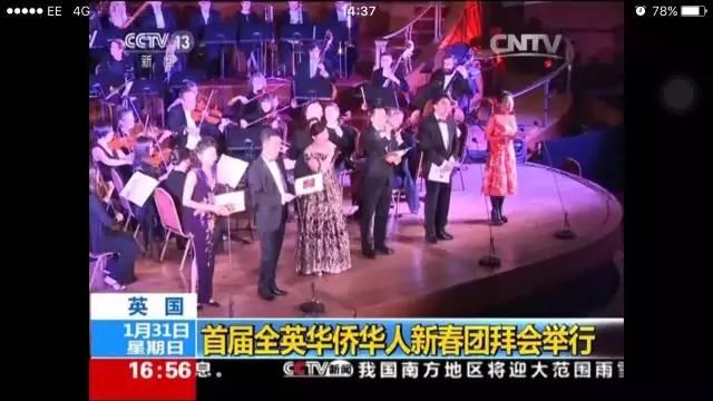 chunfeng-13