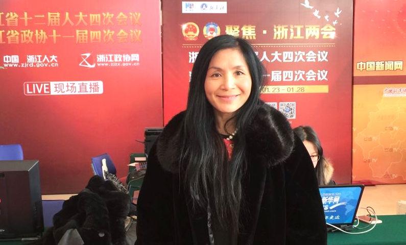 20160124-zhejiangzhengxie