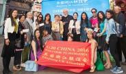 英国再掀杭州G20峰会宣传高潮