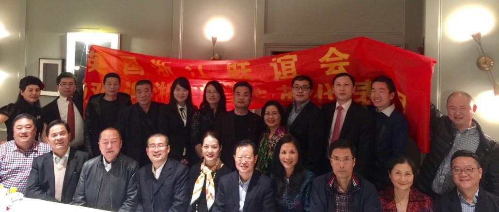hangzhou-delegation-000