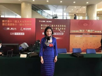 Lianghui-2