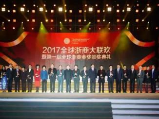 Zheshang-3