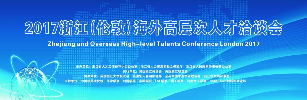 TalentLondon2017-04